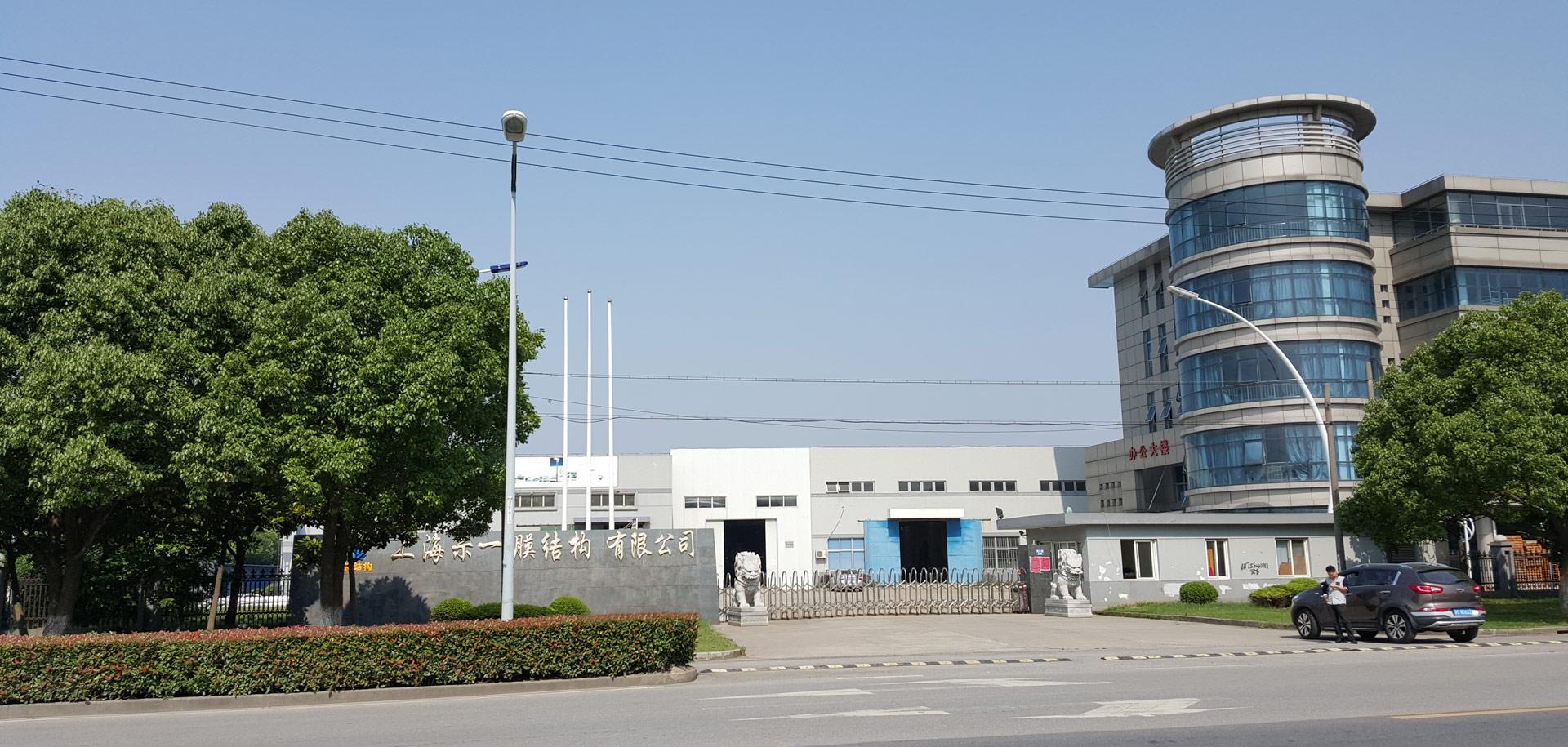 上海示一膜结构公司工厂