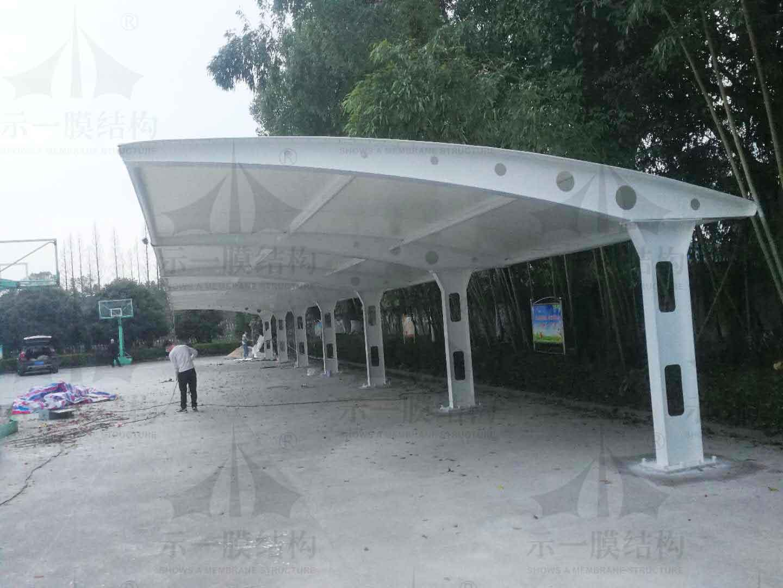 上海示一膜结构桐乡市崇福镇五丰村民委员会膜结构停车棚