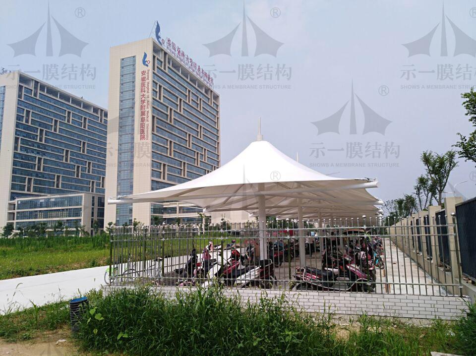 上海示一膜结构安徽医科大学附属阜阳医院车棚