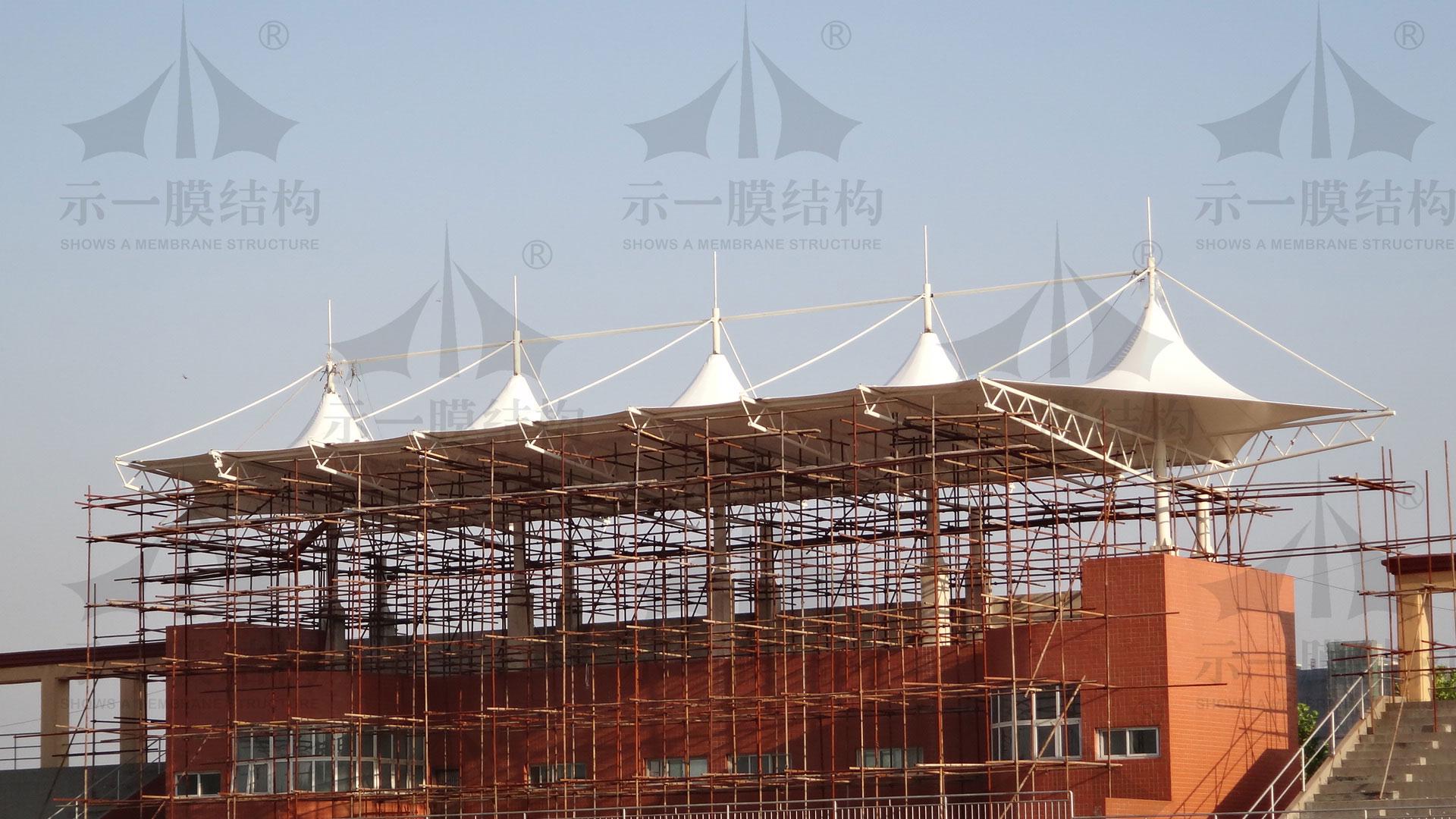 上海示一膜结构河南华信学院膜结构体育看台
